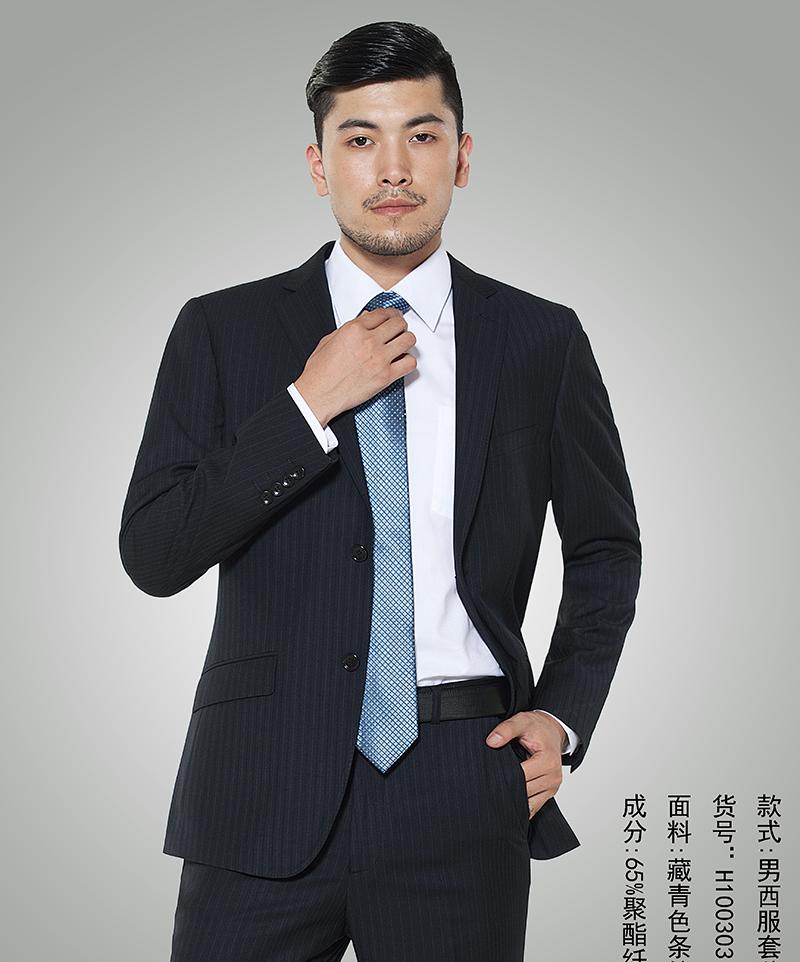 男款西服套装-H100101