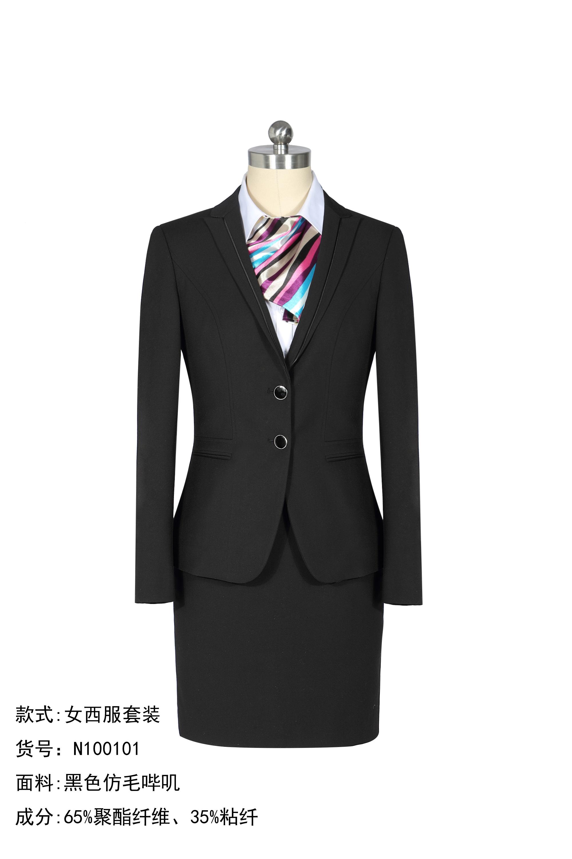 女西服套装N100101