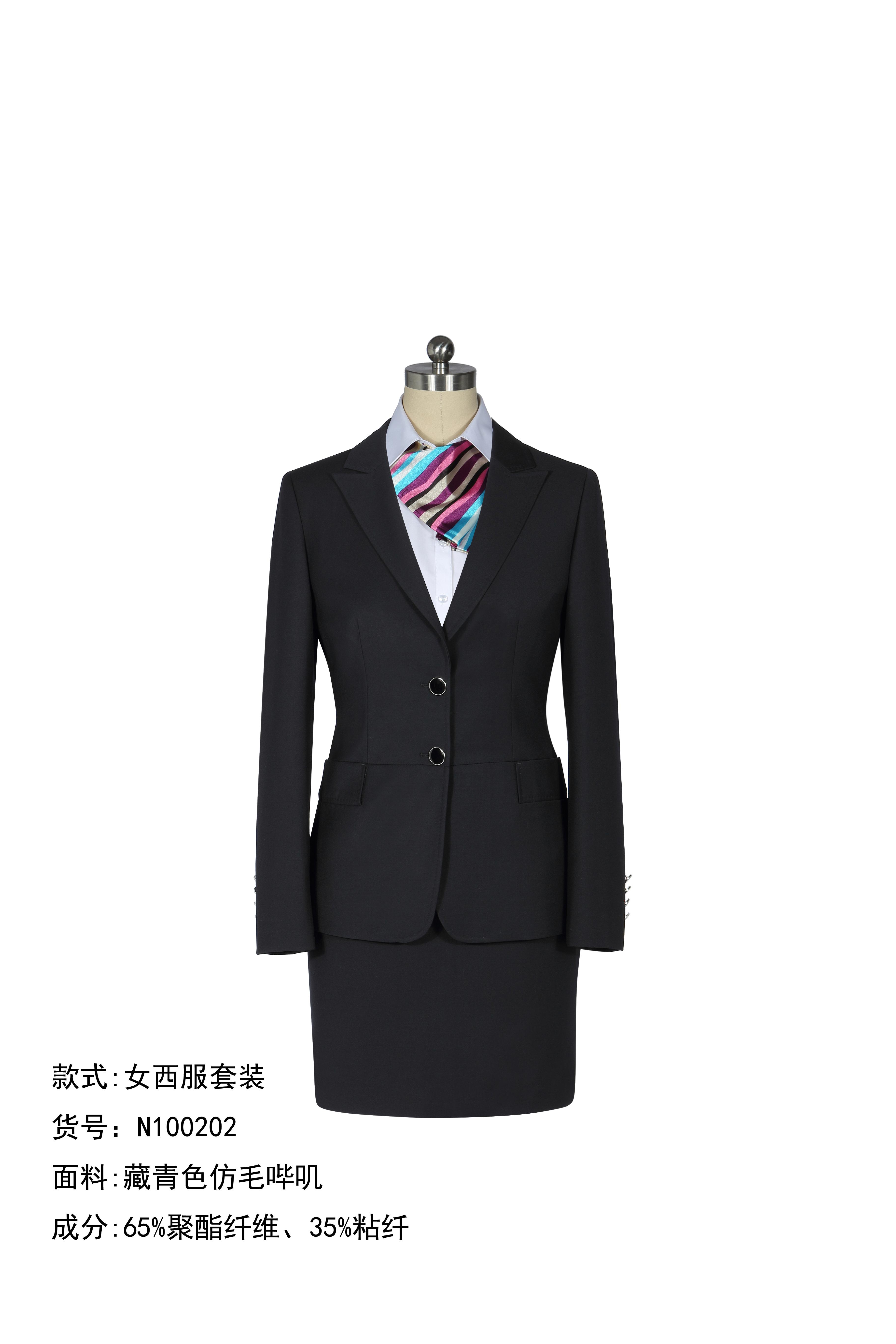 女西服套装N100202